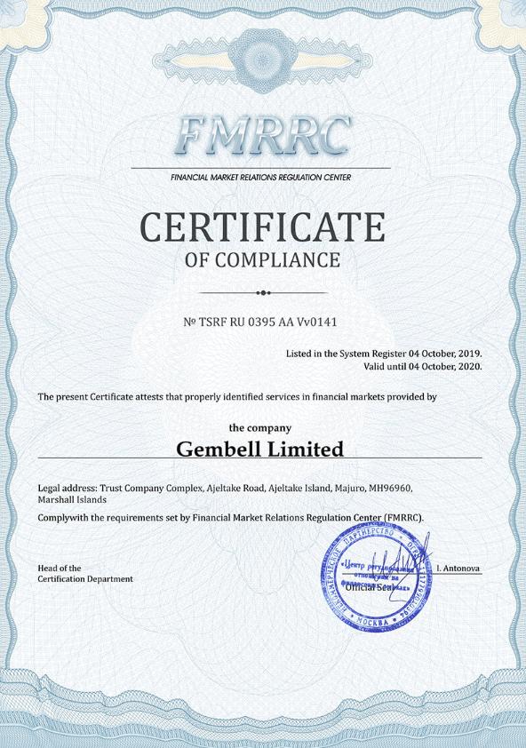 पॉकेट ऑप्शन रेगुलेशन एफएमआरआरसी अनुपालन का प्रमाण पत्र