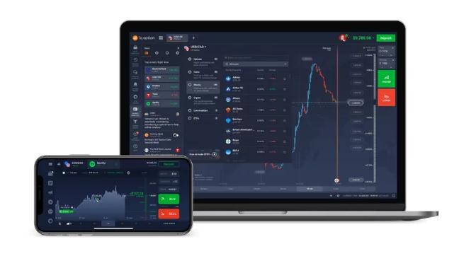 IQ Option платформа за търговия