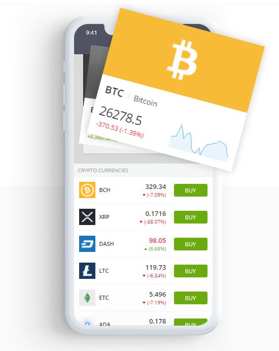 Торговое приложение Ethereum