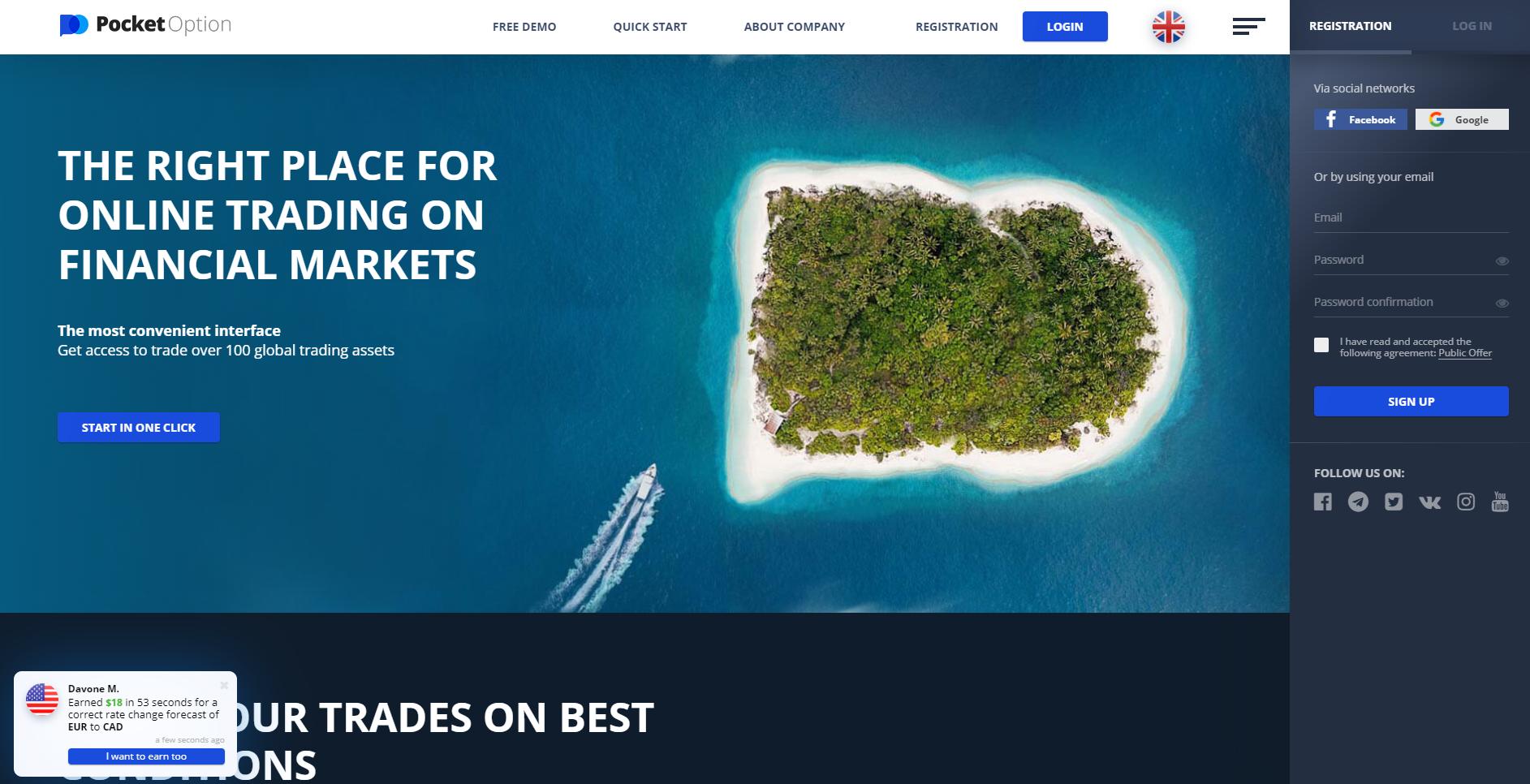 Official website of Pocket Option